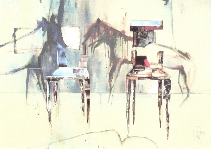 'Security III', 1988, mixed media