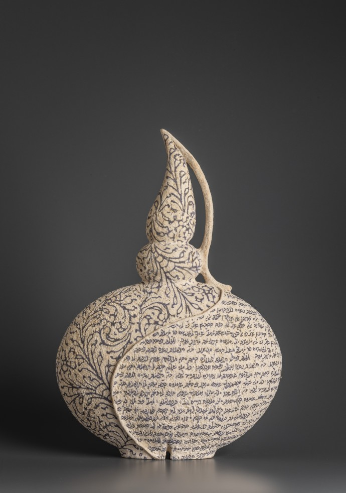 Avital Sheffer, Redoma X, 2019, hand-built, glazed and stencilled earthenware, 43 x 30 x 13 cm