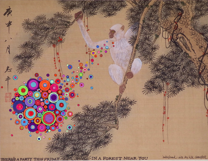 <div class=&#34;artist&#34;><strong>Liza Campbell</strong></div><div class=&#34;title&#34;><em>There's a Party This Friday In a Forest Near You</em>, 2017</div><div class=&#34;medium&#34;>ink, gouache and acrylic on engraved paper</div><div class=&#34;dimensions&#34;>40.3 x 47 cm<br>15 7/8 x 18 1/2 in</div>