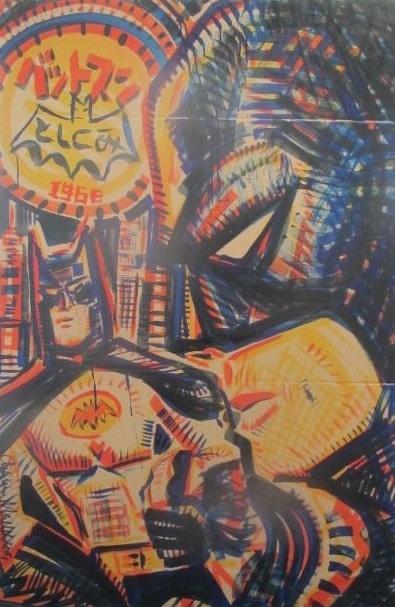Andrew Mockett, Batman Figures, 2014