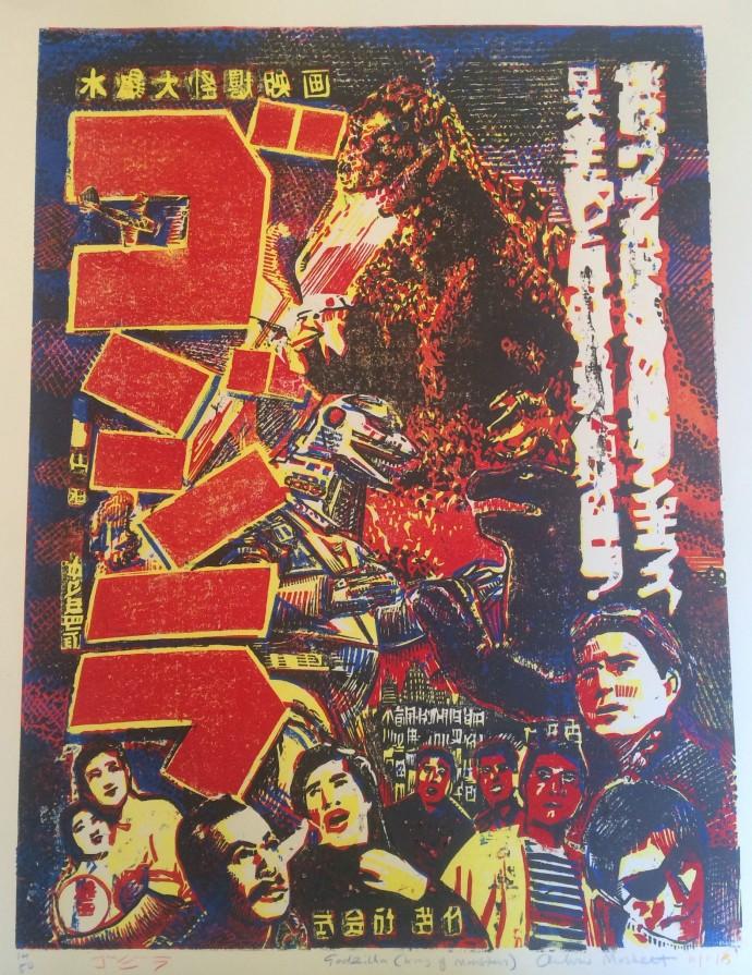 Andrew Mockett, Godzilla, 2011