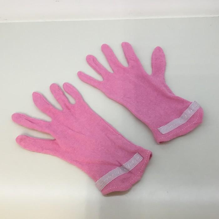Gloves, 2020