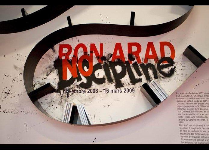 RON ARAD: No Discipline