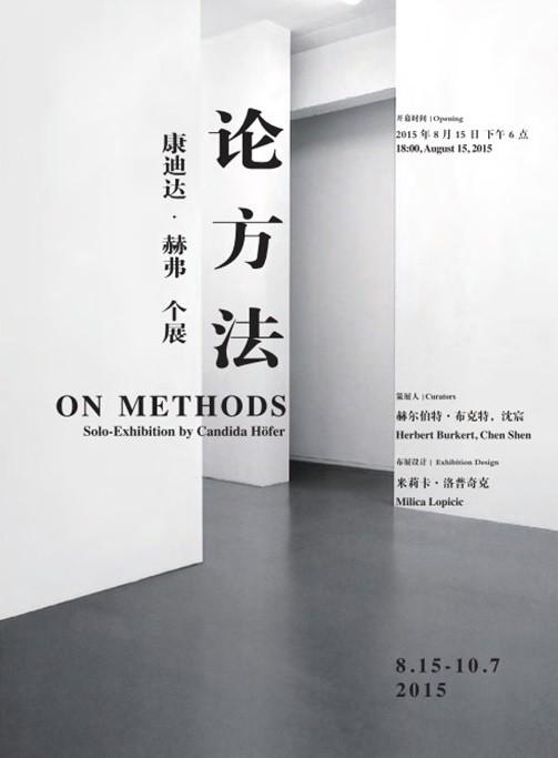 CANDIDA HÖFER: On Methods