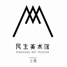 CHEN WEI in 'Turning Point: Contemporary Art in China Since 2000'