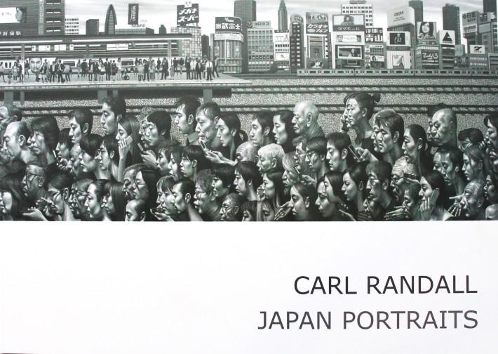 Carl Randall - Japan Portraits