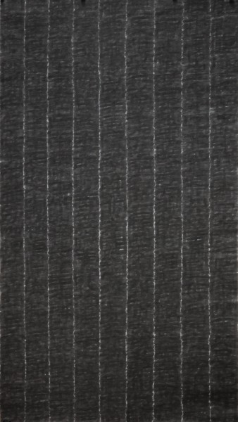 """<span class=""""artist""""><strong>Chen Guangwu </strong></span>, <span class=""""title""""><em>Untitled Calligraphy 2 </em>, 2010</span>"""