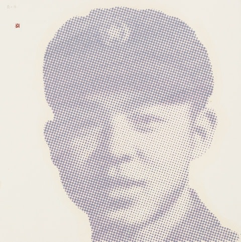 "<span class=""artist""><strong>Nan Qi</strong></span>, <span class=""title""><em>Portrait of Lei Feng (purple)</em>, 2013</span>"