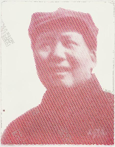 1949 Portrait of Chairman Mao