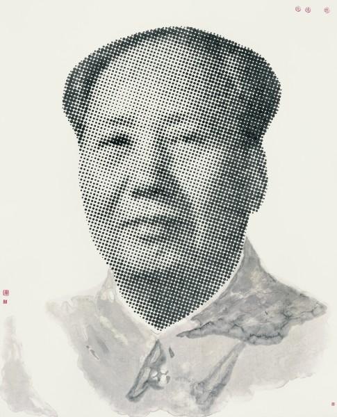 Portrait of Chairman Mao