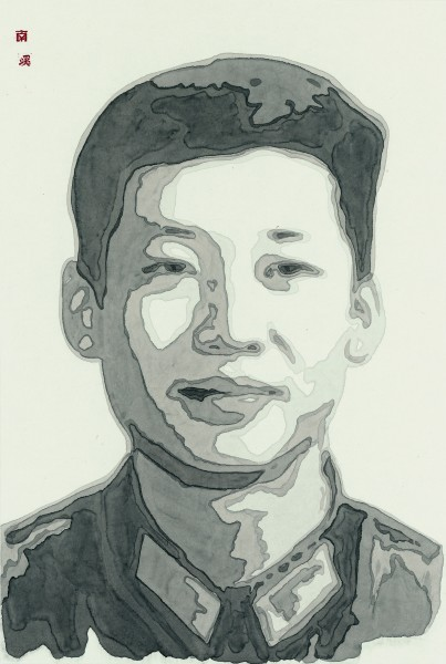 People's Liberation Army Portrait C