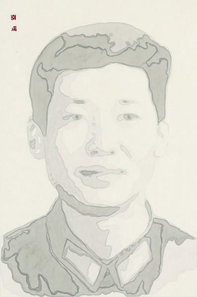 People's Liberation Army Portrait D