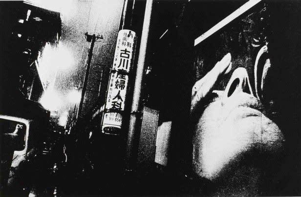 KARIUDO (Hunter), 1972 © Daido Moriyama