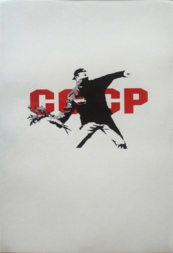 <span class=&#34;artist&#34;><strong>Banksy</strong></span>, <span class=&#34;title&#34;><em>CCCP (Love Is In The Air)</em></span>