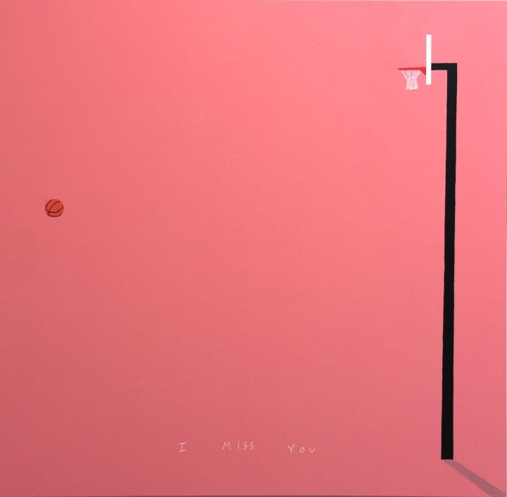 <span class=&#34;artist&#34;><strong>Euan Roberts</strong></span>, <span class=&#34;title&#34;><em>I Miss You</em></span>