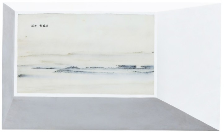 Not Vital. Seascape, 2013. Mármore e gesso. 93 × 158 × 18 cm. Cortesia do artista.