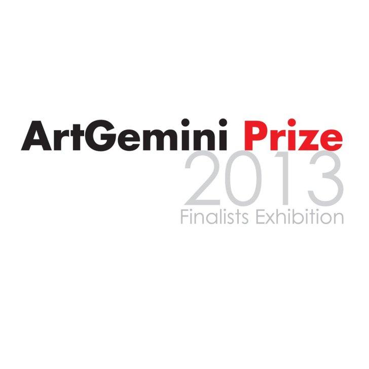 ArtGemini Prize