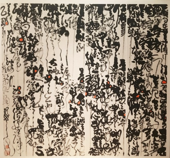 "<span class=""artist""><strong>TSAI YuLung</strong></span>, <span class=""title""><em>A Thousand Springs - Heart Sutra (Chinese Calligraphy)</em>, 2007</span>"