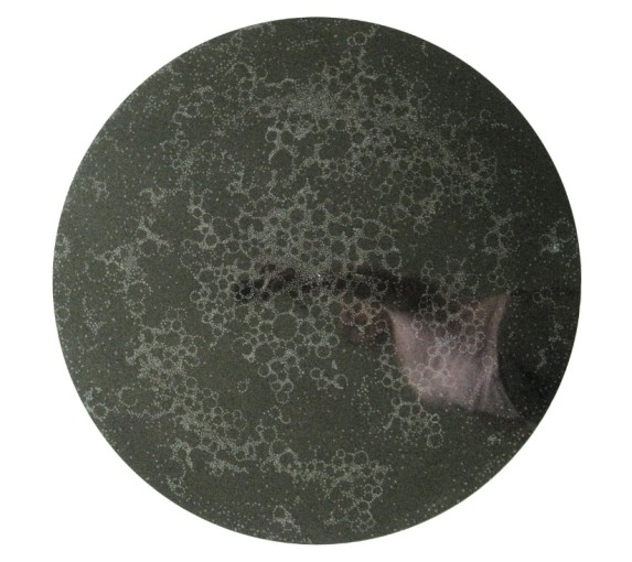 Lunar 1