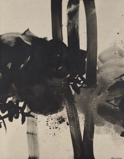 "<span class=""artist""><strong>Chen Jiang-Hong</strong></span>, <span class=""title"">Untitled, 2015</span>"