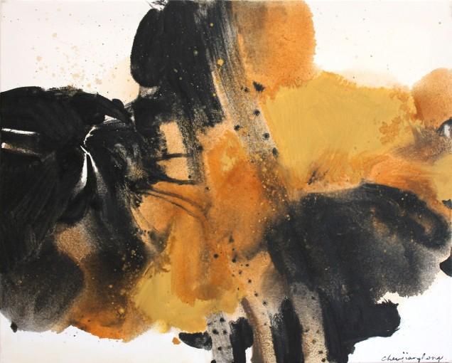 "<span class=""artist""><strong>Chen Jiang-Hong</strong></span>, <span class=""title"">Untitled, 2013</span>"