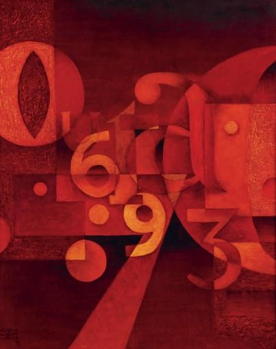 Tipografismo U-69