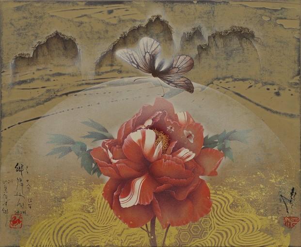 Flower Returning Home