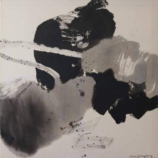 "<span class=""artist""><strong>Chen Jiang-Hong</strong></span>, <span class=""title"">Untitled, 2007</span>"