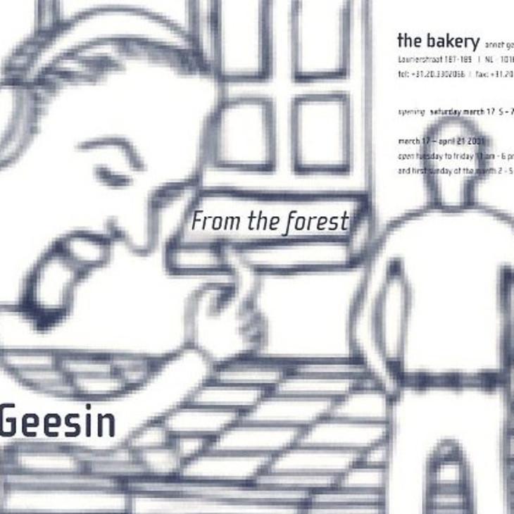 Dan Geesin