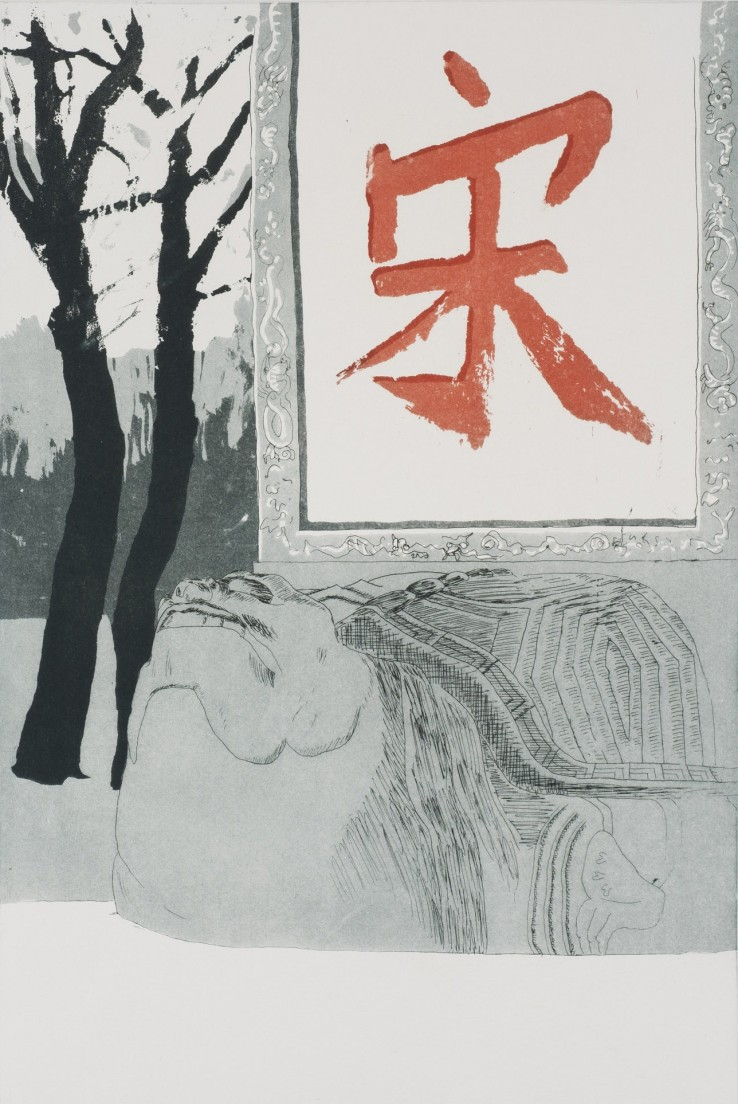 Patrick procktor  Longevity, Tomb of the First Emperor of the Ming Dynasty, Zhu Yuan Shang, Nanking, 1980  Hard-ground etching and aquatint  44.5 x 29.5 cm  Edition of 5