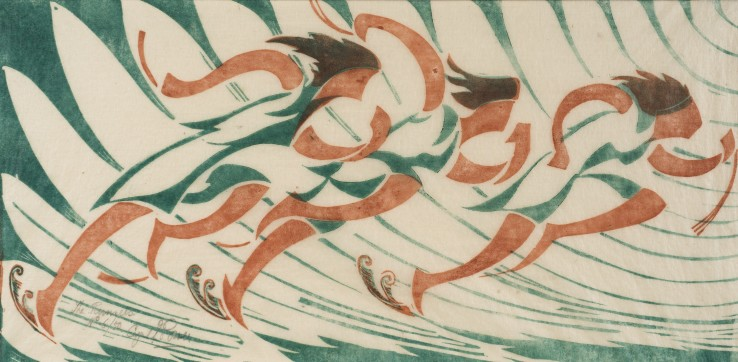 Cyril Edward Power  The Runners, 1930  Linocut printed in two colours (reddish brown and viridian) on buff oriental laid tissue  17.3 x 34.6 cm  Number 6/50  Titled, numbered, and signed
