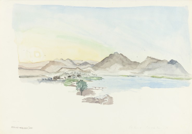 Patrick Procktor RA  Udaipur, 1970  Watercolour on paper  35 x 51 cm  Signed and dated 'Jan 30' lower right recto