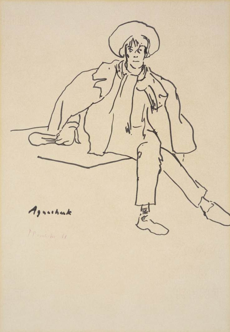 Patrick Procktor RA  Aguecheek, 1968  Ink on paper  36 x 25 cm  Signed and dated in pencil lower left, titled just above in ink