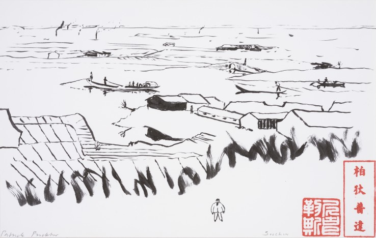 Patrick Procktor RA  Soochow, 1980  Ink on paper  19 x 30 cm  Signed and titled