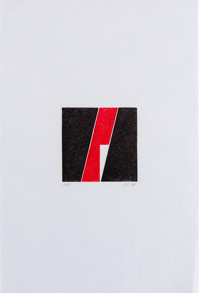 Within a Square II, 1989  Woodblock print on Shoji paper  28 x 19 cm  Edition of 10 impressions