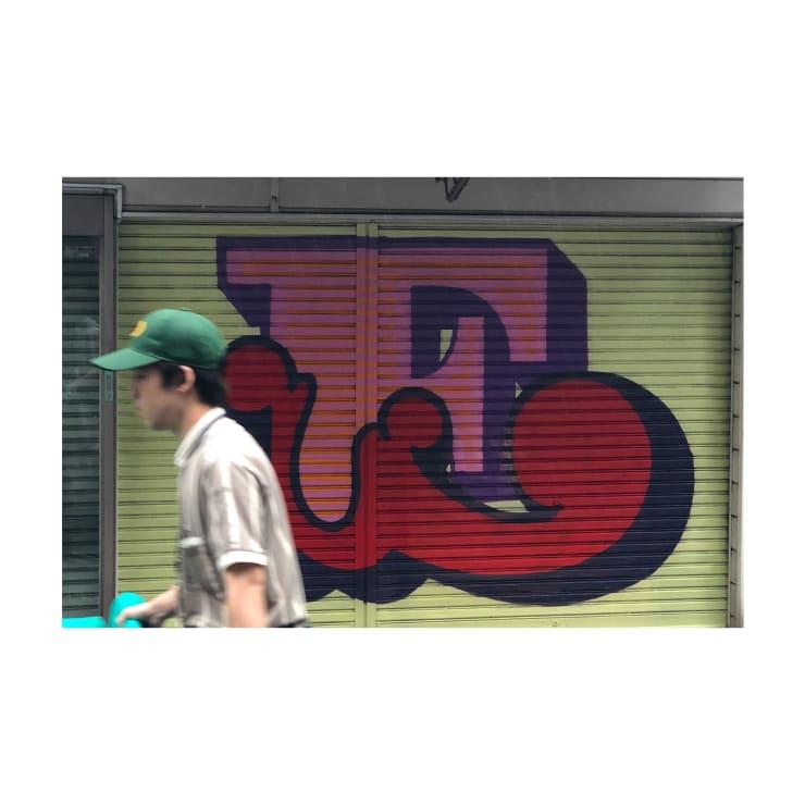 'E' Shutter