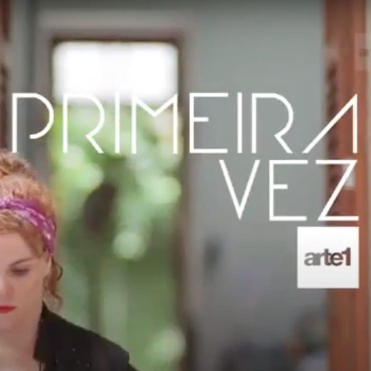 """Laura Lima no """"Primeira Vez"""" do Arte 1"""