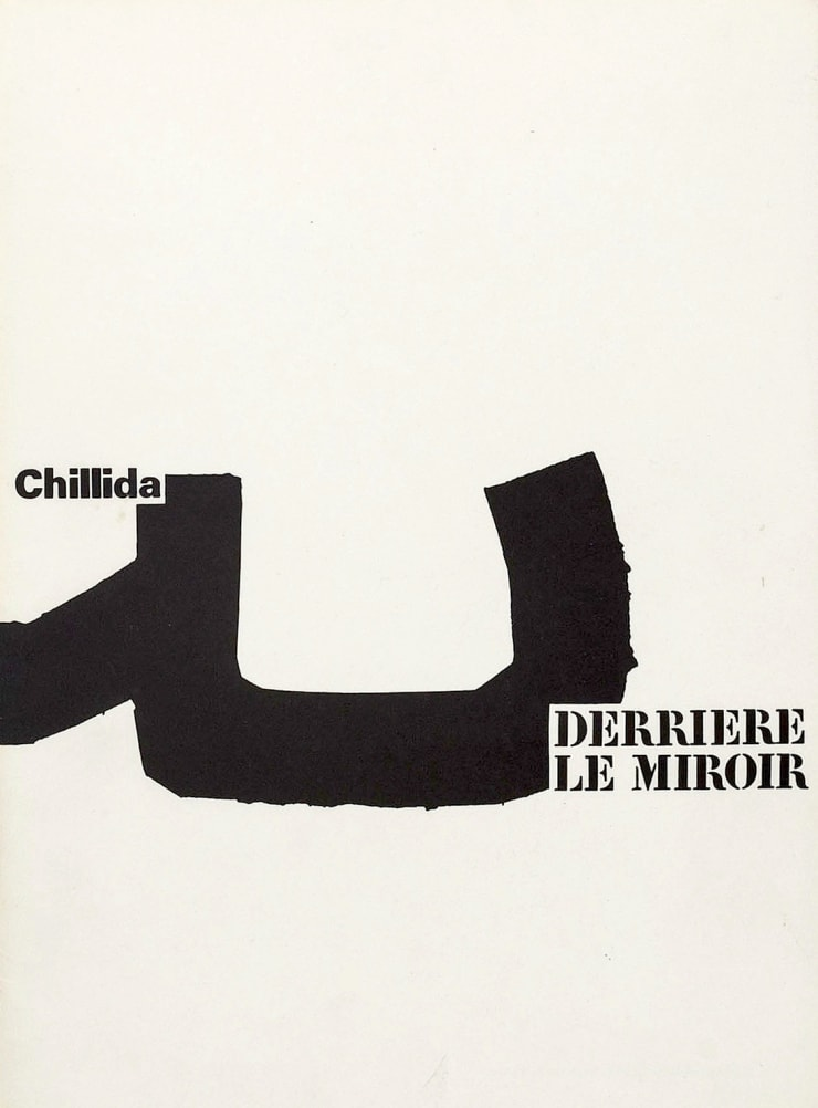 Eduardo Chillida From 'Derrière le Miroir - Chillida', 1973