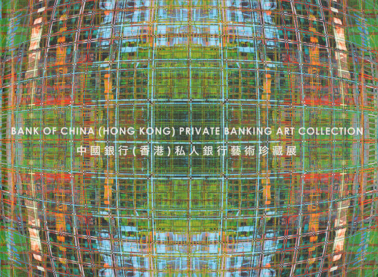 Bank of China (Hong Kong) Private Banking Art Collection