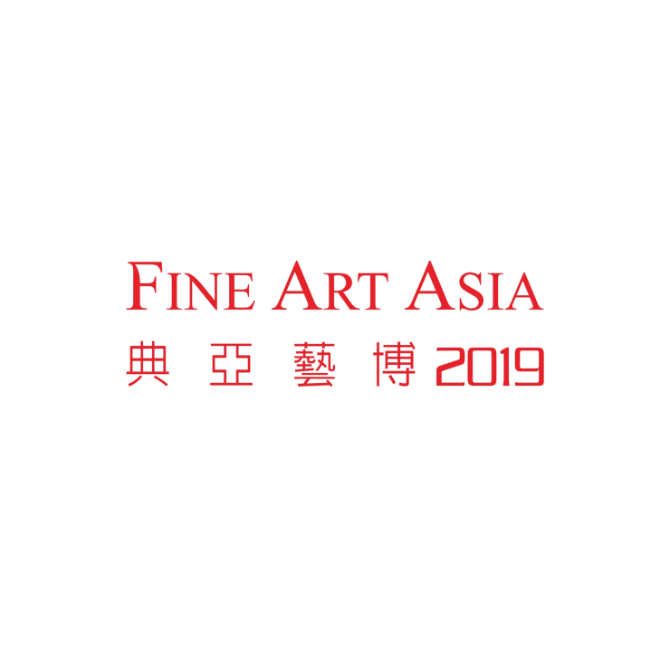 Fine Art Asia 2019