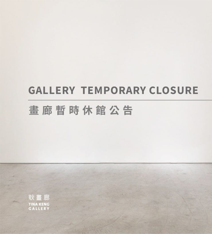 Gallery Temporary Closure