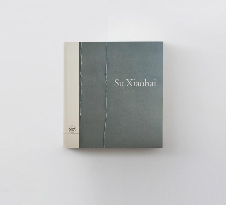 蘇笑柏|Su Xiaobai