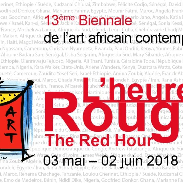 Biennale de Dakar 2018