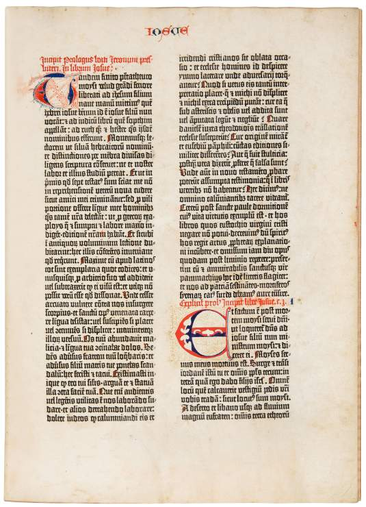 The Book of Joshua  – Fragment from the Gutenberg Bible