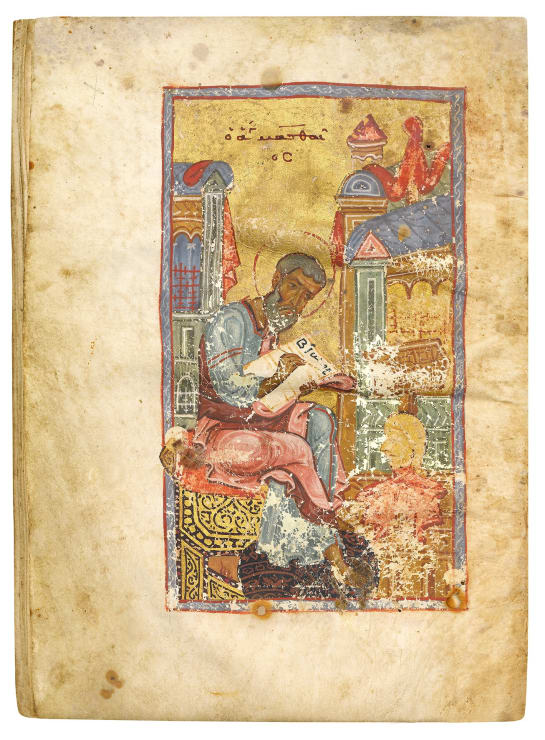 Four Gospels with Kephalaia, and other texts