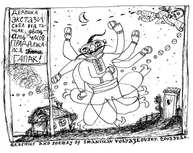 Stanislav Volyazlovsky. Not Made by Hands