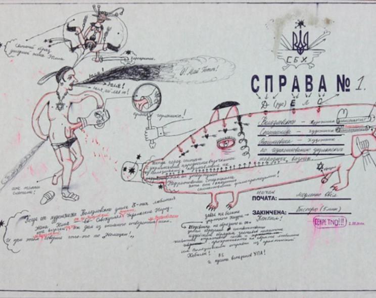 The Exhibition of Stas Volyazlovsky was opened at REGINA Gallery