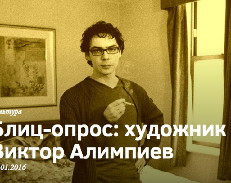 Flash Interview with Victor Alimpiev