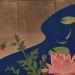 Shin Fujihira, Bird and Flower , 1980