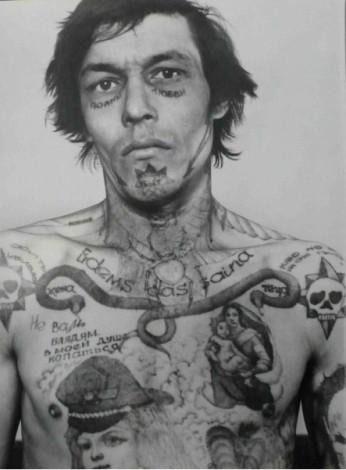 рады тюремные татуировки на лице значение Благотворительных Фондов Цена